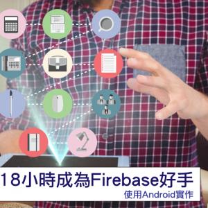 fire18h580x550-04